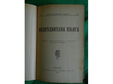 Milićeva knjiga SKZ 123. 1909.g