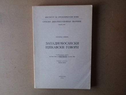 Milorad Dešić - ZAPADNOBOSANSKI IJEKAVSKI GOVORI