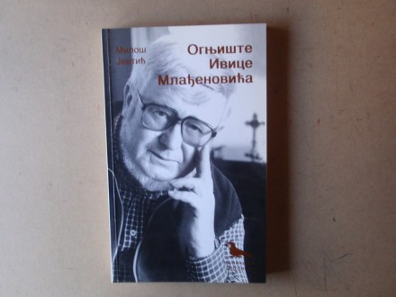 Miloš Jevtić - OGNJIŠTE IVICE MLAĐENOVIĆA