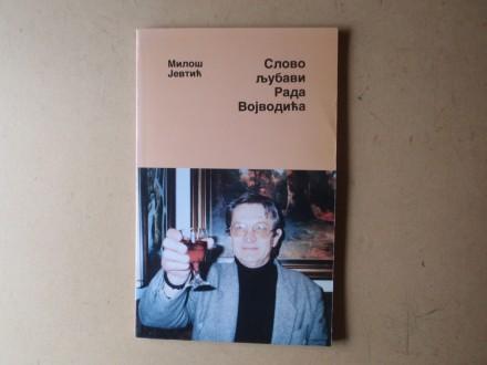 Miloš Jevtić - SLOVO LJUBAVI RADA VOJVODIĆA