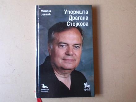 Miloš Jevtić - UPORIŠTA DRAGANA STOJKOVA