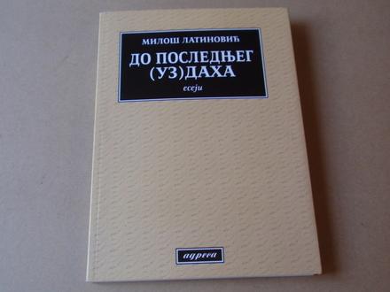 Miloš Latinović - Do poslednjeg (uz)daha - Eseji