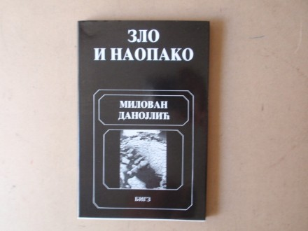Milovan Danojlić - ZLO I NAOPAKO