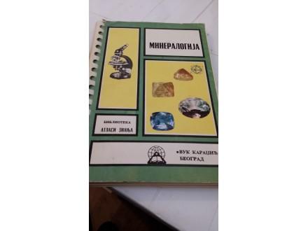 Mineralogija - Biblioteka Atlasi Znanja
