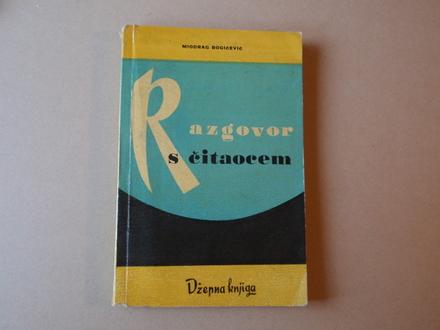 Miodrag Bogićević - Razgovor s čitaocem