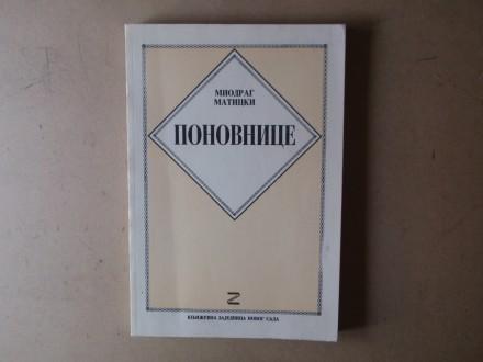 Miodrag Maticki - PONOVNICE