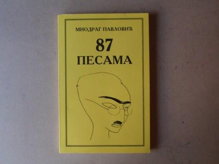 Miodrag Pavlović - 87 PESAMA