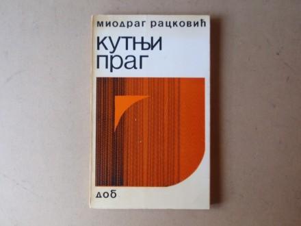 Miodrag Racković - KUTNJI PRAG