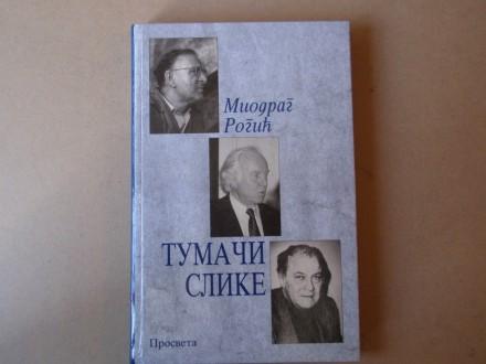 Miodrag Rogić - Tumači slike
