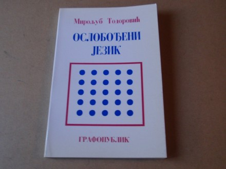 Miroljub Todorović - OSLOBOĐENI JEZIK
