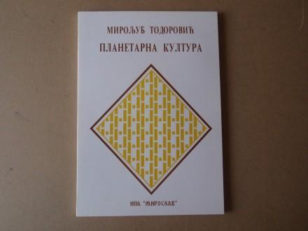 Miroljub Todorović - PLANETARNA KULTURA