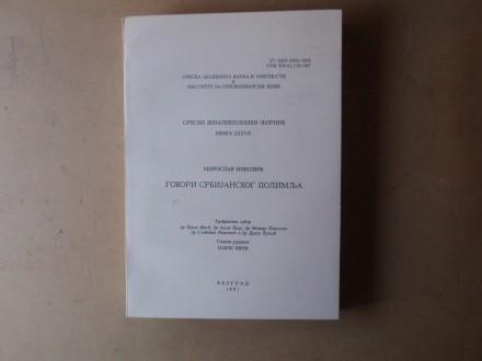 Miroslav Nikolić - GOVORI SRBIJANSKOG POLIMLJA