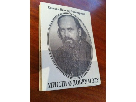 Misli o dobru i zlu Episkop Nikolaj Velimirović