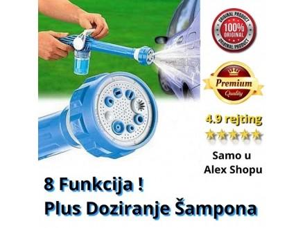 Moćna Mlaznica visokog pritiska za pranje i čišćenje