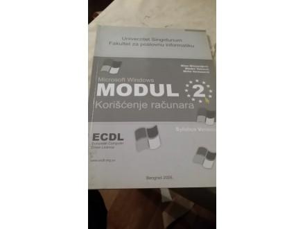 Modul 2 - ECDL - Milosavljević Veinović Vermezović