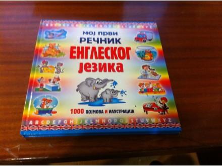Moj prvi rečnik Engleskog jezika