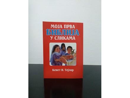 Moja prva BIBLIJA u slikama, Kenet N Tejlor NOVO