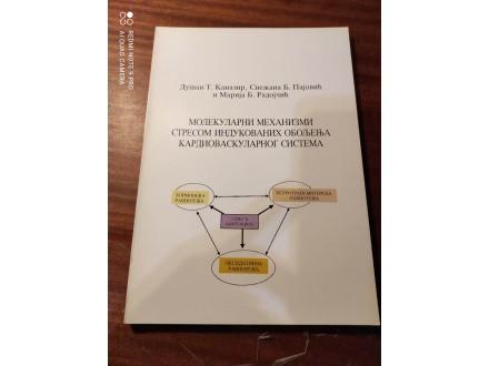 Molekularni mehanizmi stresom indukovanih oboljenja
