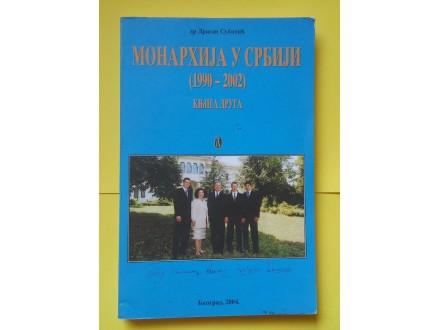 Monarhija u Srbiji - Druga knjiga - Dragan Subotić