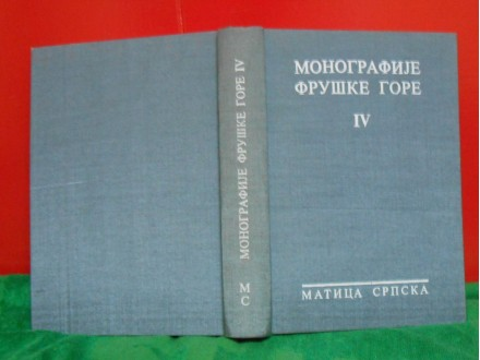 Monografije Fruške gore IV.Stanovništvo ,Šume,Vinogra