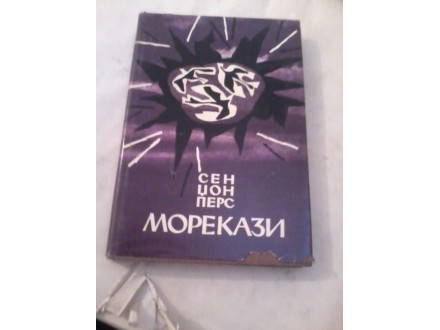 Morekazi - Sen Džon Pers