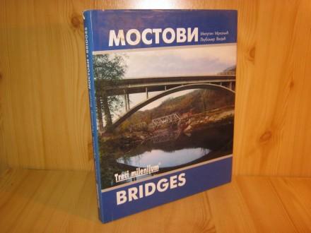 Mostovi - Milutin Mrkonjic/Ljubomir Gajic