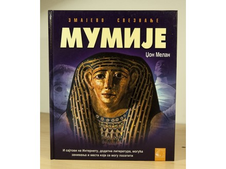 Mumije - Džon Melan
