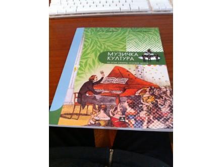 Muzicka kultura 8 - Zavod - Stojanovic Rajcevic + cd