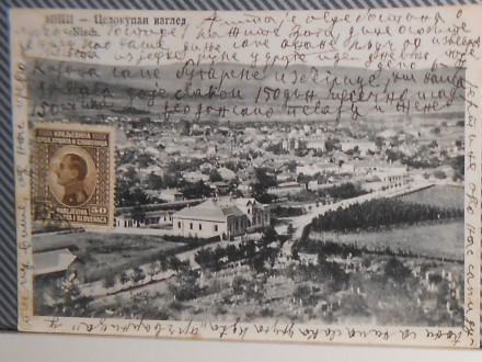 N  I  Š- CELOKUPAN IZGLED-1920-1925   (  V-14)