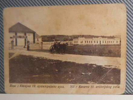 N  I  Š-KASARNA 10.ARTILJERIJSKOG PUKA 1920-1930 (V-10)