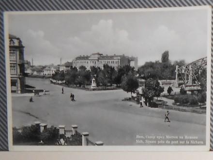 N  I  Š - SKVER KOD MOSTA NA NIŠAVI-1930-1935 (V-15)
