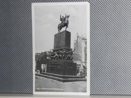 N  I  Š  -SPOMENIK OSLOBODIOCIMA-1930-1940 (V-20)