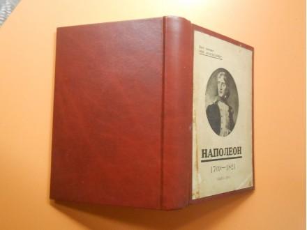 NAPOLEON 1769-1821. biografija-tvrd povez koža