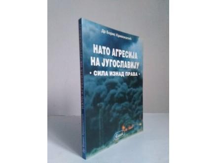 NATO AGRESIJA NA Jugoslaviju-Dr Boris Krivokapic