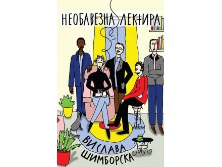 NEOBAVEZNA LEKTIRA - Vislava Šimborska
