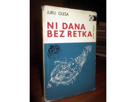 NI DANA BEZ RETKA - Jurij Oleša