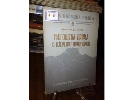 NJEGOŠEVA PRIČA O VJERENOJ CRNOGORKI - Fran. Dal Ongaro