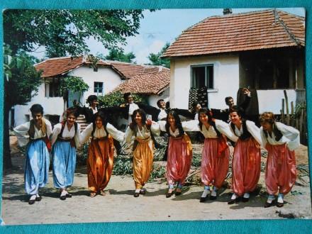 NOŠNJE-VRANJE- /XXIII-15/