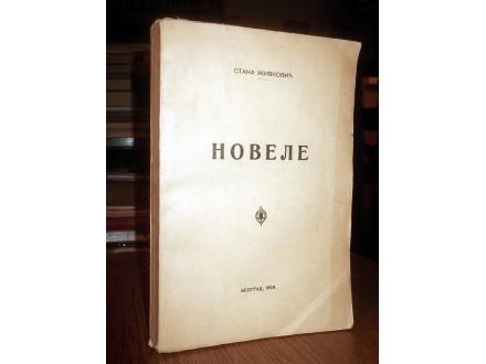 NOVELE - Stana Živković (1928)