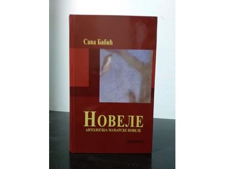NOVELE antologija mađarske novele SAVA BABIĆ