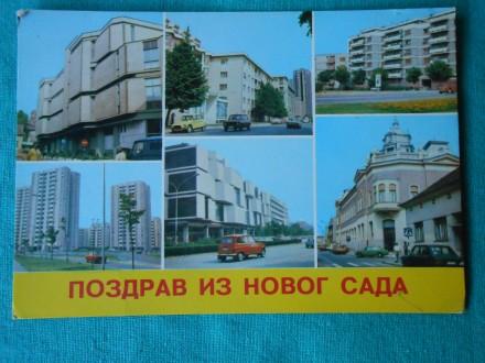 NOVI SAD-KOLAŽ   /I-122/