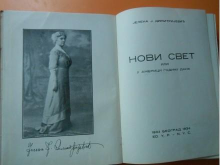 NOVI SVET-Jelena Dimitrijević(1934)Prvi srpski putopis