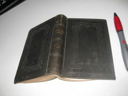 NOVY ZAKON JEZIŠE KRISTA 1874