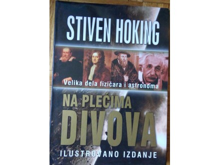 Na plećima divova  Stiven Hoking