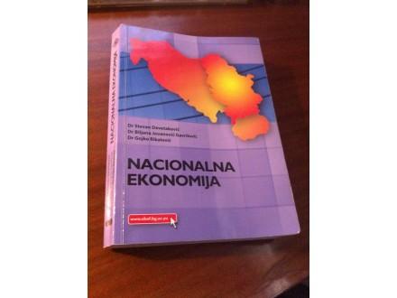 Nacionalna ekonimija Devetaković i drugi
