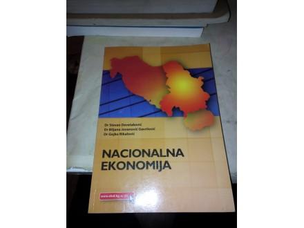Nacionalna ekonomija - Devetaković Gavrilović Rikalović