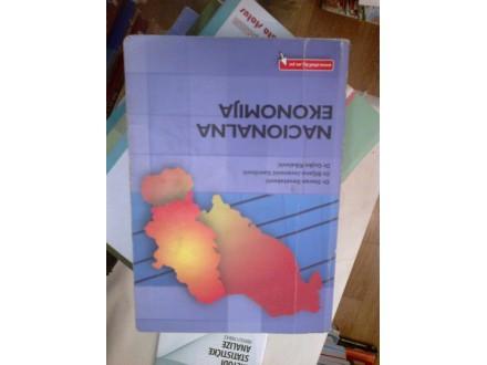 Nacionalna ekonomija  Devetaković; Jovanović-Gavrilović