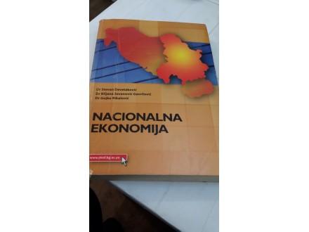 Nacionalna ekonomija - Devetaković Jovanović-Gavrilović