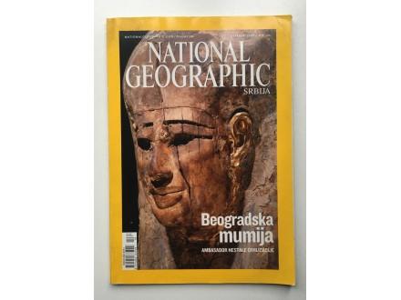 Nacionalna geografija - februar 2007