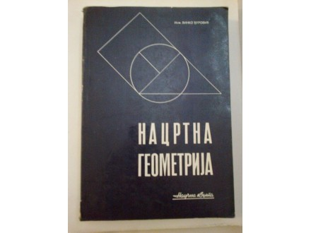 Nacrtna geometrija - Vinko Đurović